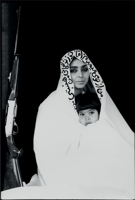 Women of Allah, Shirin Neshat